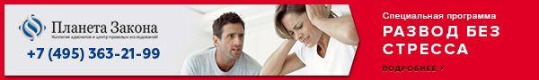 Развод без присутствия и участия одного из супругов в суде
