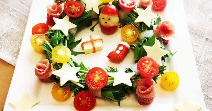 クリスマスパーティーを可愛く華やかにするサラダ!周りにミニトマトサンタ、赤ウインナーのブーツ等も並べて可愛く♡