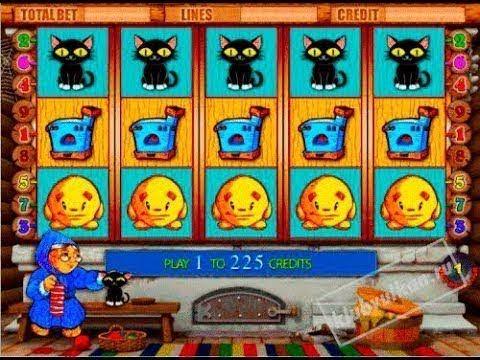 Скачать игровые автоматы fruit cocteil спа салон игровые автоматы плтпой онлайн