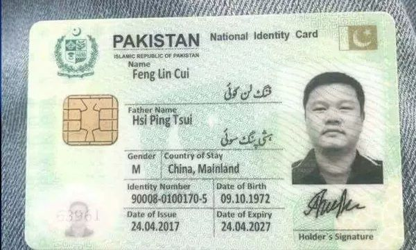 Chinese Drivers License