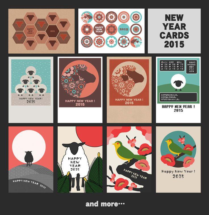 New Year Cards 2015 http://urx.nu/exi4  デザイナーズ年賀状2015に参加しました。 他にも素敵なデザインがいっぱいです。 http://www.rou-co.com/nengajo/