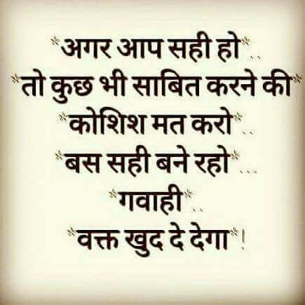 17 Best Hindi Quotes on Pinterest | Gulzar poetry, Inspirational ...