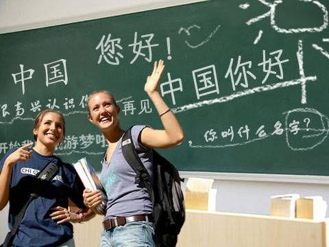เรียนภาษาอังกฤษ ความรู้ภาษาอังกฤษ ทำอย่างไรให้เก่งอังกฤษ  Lingo Think in English!! :): มาเรียนภาษาจีน ทั้งกลุ่มและ เดี่ยว กับ Chinese Cou...