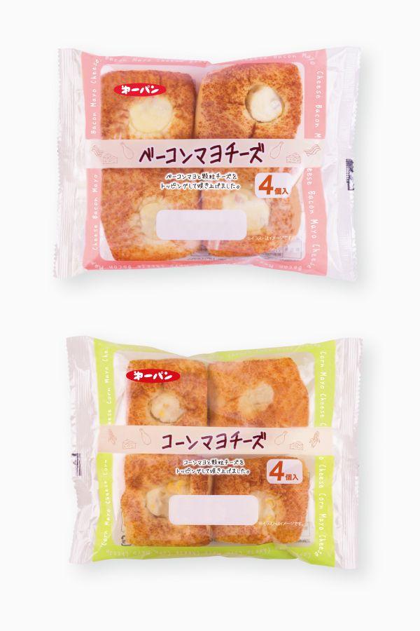ベーコンマヨチーズ コーンマヨチーズ お菓子 パッケージデザイン 惣菜パン