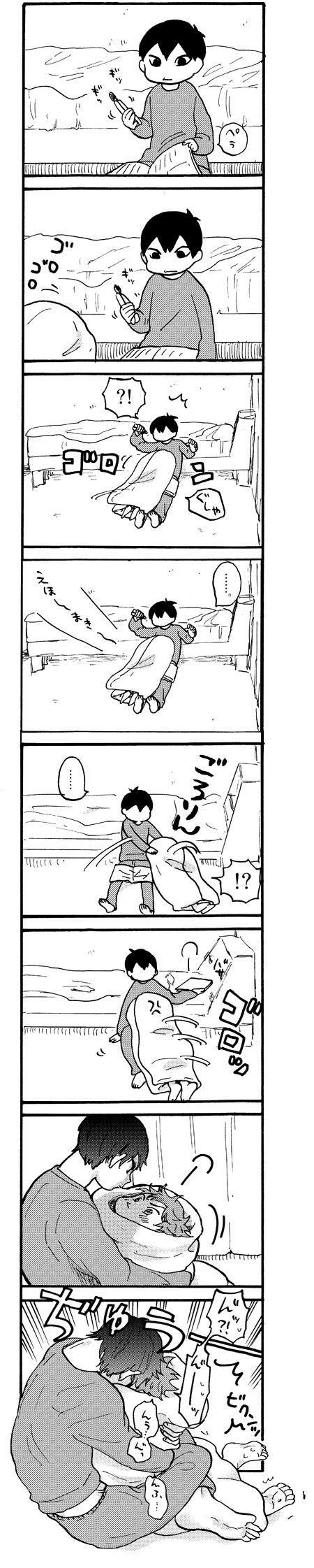 Haikyuu Hinata Tobio