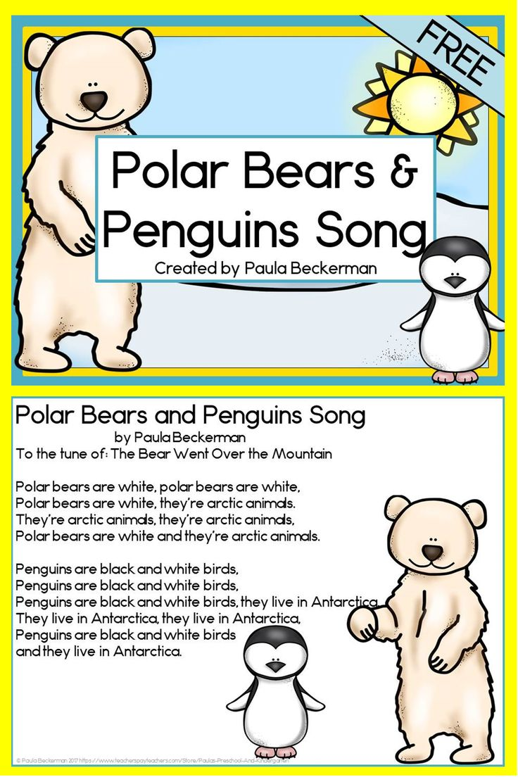 Polar bears and penguins don't share the ice: polar bears live in the Arctic, penguins around Antarctica. This catchy little song will help your children remember the difference.