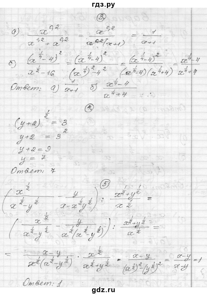 дидактические материалы по физике 9 класс марон скачать