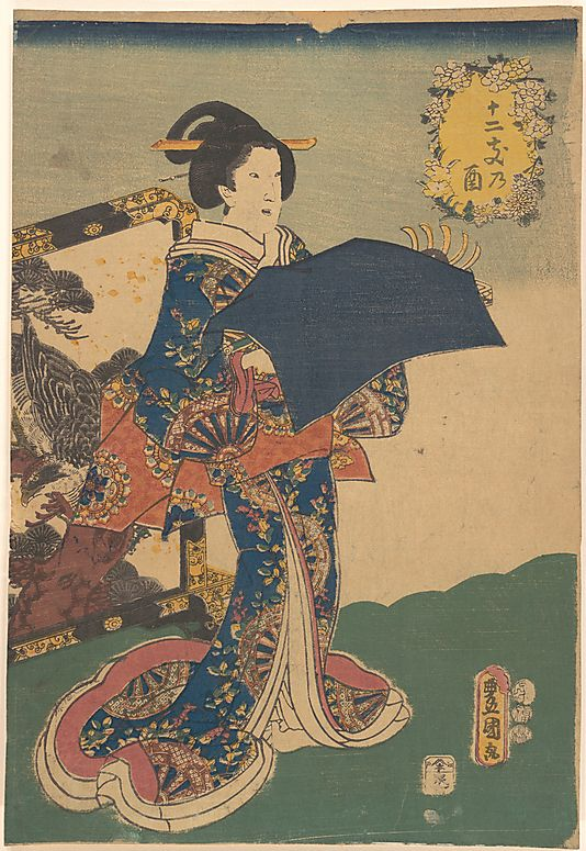 Utagawa Kunisada  (Japanese, 1786–1864)  Period: Edo period (1615–1868) Culture: Japan Medium: Polychrome woodblock print; ink and color on paper