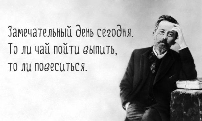 Потому что краткость— сестра Антона Павловича.