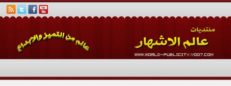 ويرلبول 35710008-35699066-0126712055-0193055835 Whirlpool صيانه ويرلبول المعتمد  ويرلبول المعتمد     مركز خدمة ويرلبول Whirlpool مركز صيانة ويرلبول Whirlpool صيانه خدمة ويرلبول Whirlpool داخل مصر