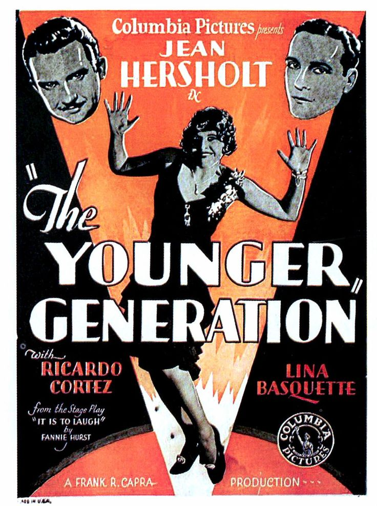 File:The Younger Generation poster.jpg