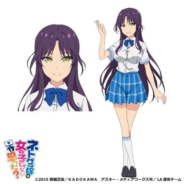 """Crunchyroll - """"And You Thought There Is Never a Girl Online?"""" TV Anime Reveals Character Designs"""