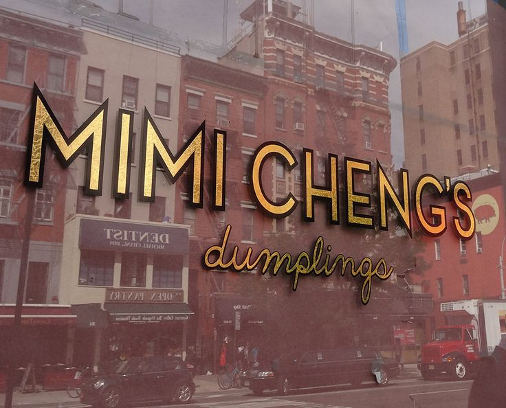 Vinyl Lettering NYC | Gold Leaf window decals Brooklyn - Signs NY.