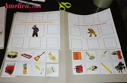 Карточки детям о профессиях