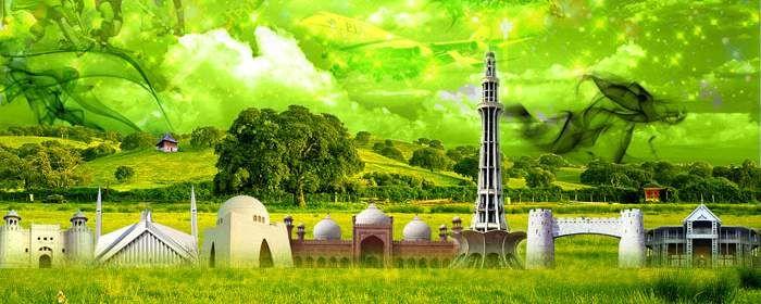 Coming Soon Pakistan Independance Day Yaum i Azadi..14 August.....2015.