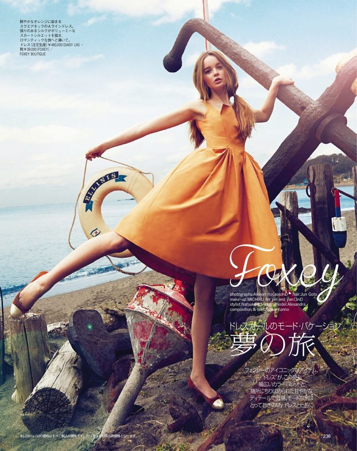 visual optimism; fashion editorials, shows, campaigns more!: foxey: alexandra smit by akinori ito for spur may 2014