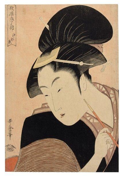 Kitagawa Utamaro (1753 ? -1806), L'Amour caché (Fukaku shinobu koi) de la série «Anthologie poétique: section de l'amour» (Kasen koi no bu), Oban tate-e, 36,3 x 24,6 cm.  Adjugé : 745 800 €  Mardi 21 juin, salle 9 - Drouot-Richelieu. Beaussant - Lefèvre OVV et Christie's France OVV. Mme Jossaume.