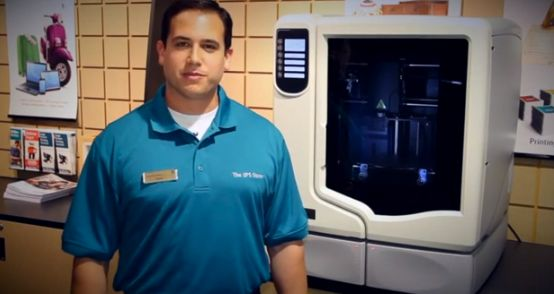 UPS to Offer 3D Printing Services in Select Stores