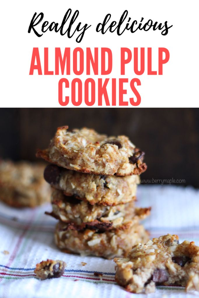 Best almond pulp cookies - BerryMaple