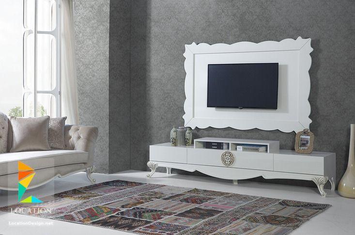 احدث اشكال مكاتب شاشات بلازما Luxury Furniture Furniture Luxury