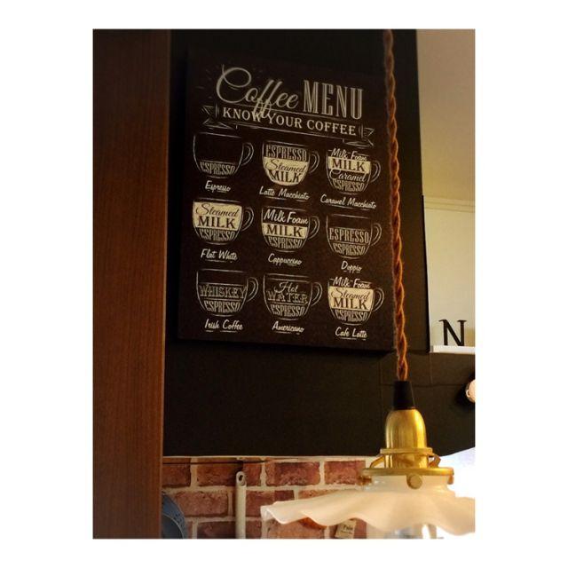 カフェボード/カフェ/cafe/黒板シート/ホーロー/IKEA…などのインテリア実例 - 2015-11-09 19:42:56 | RoomClip(ルームクリップ)