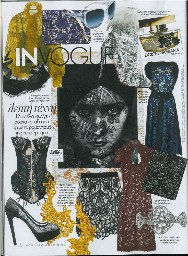 Elena Kougianou Lace Earrings,Vogue Hellas