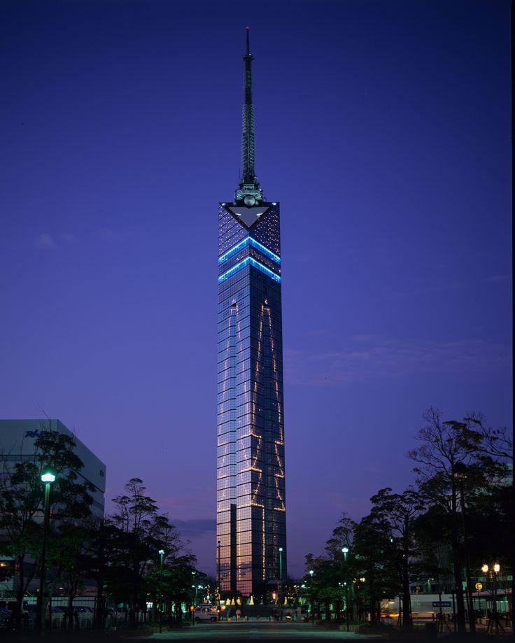 福岡タワー(福岡) Fukuoka Tower , Fukuoka, Japan