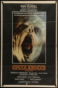 1r230 ALTERED STATES Argentinean '80 Paddy Chayefsky, Ken Russell, wild sci-fi image!
