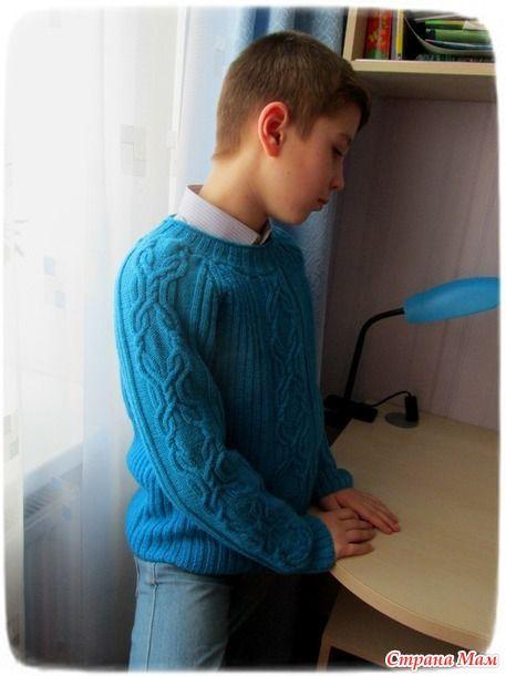 Бирюзовый свитер с аранами