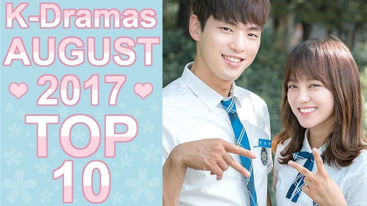 ❤ My TOP 10 Korean Dramas August 2017 ❤ - Age of Youth 2 - Hospital Ship - Live Up to Your Name, Dr. Heo - Manhole - Reunited Worlds  - Save Me - School 2017 - Single Wife  - Strongest Deliveryman - The King in Love