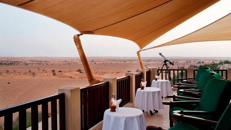 Terrace Bar with the Desert Reserve view