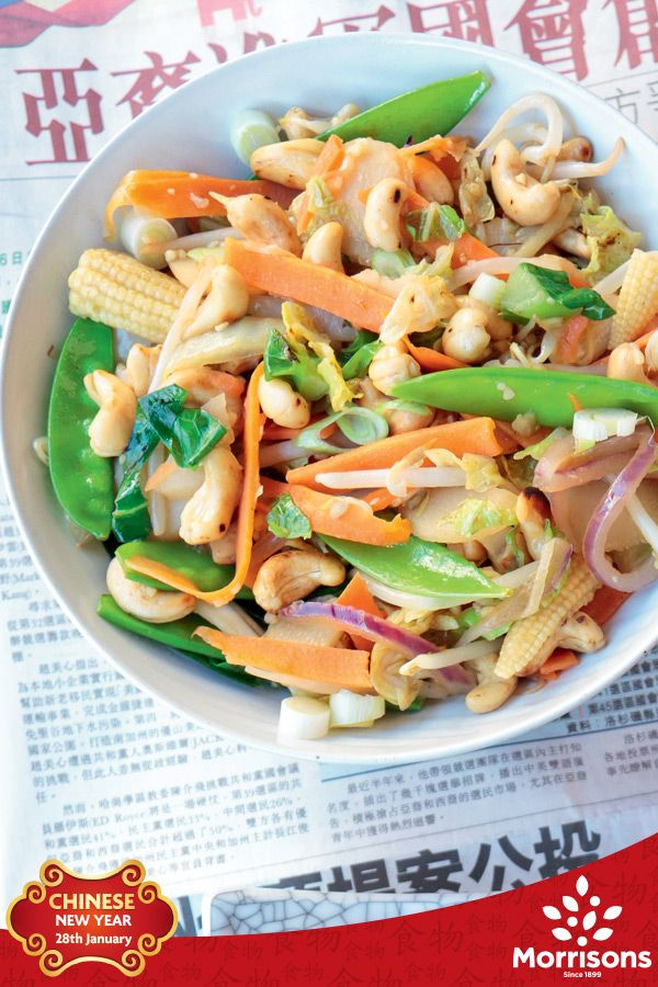Our mixed vegetables with cashew nuts recipe is perfect for Chinese New Year -  A Chinese-style side dish full of fresh vegetable flavours and cashew nut crunch.