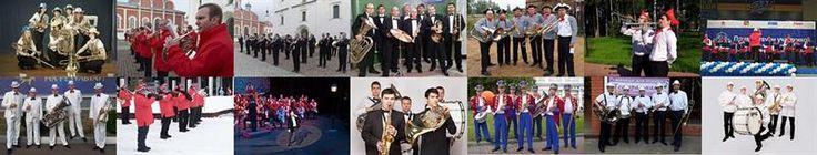 Духовой оркестр костюмы