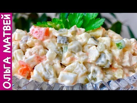 how to make russian salad youtube