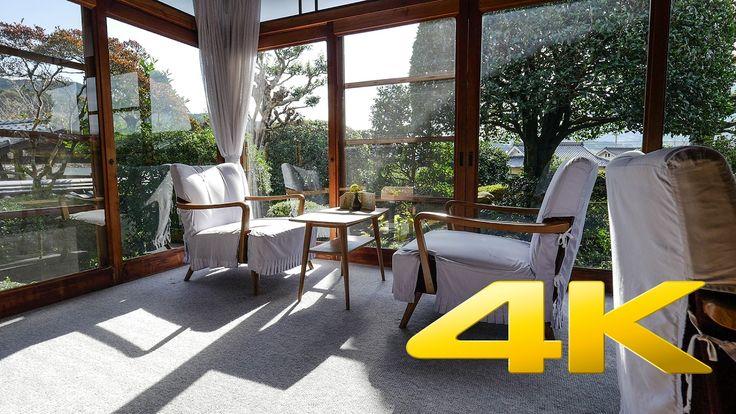 Takahashi Residence - Uchiko - Ehime - 文化交流ヴィラ高橋邸 - 4K Ultra HD 🎑 🇯🇵 🍂