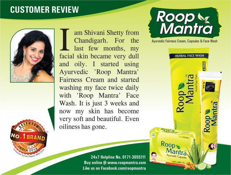 "#RoopMantra #Ayurvedic #FairnessCream - Review By #ShivaniShetty  ‪#Stayhealthywithayurveda‬ Comment, Like & Share the review with Everyone.  Now Buy Our Roop Mantra Products Online : www.roopmantra.com | 24X7 Helpline: 0171-3055111 Now We are on Whatsapp . Save this 8288082770 and send a text ""Hello Roop Mantra"""