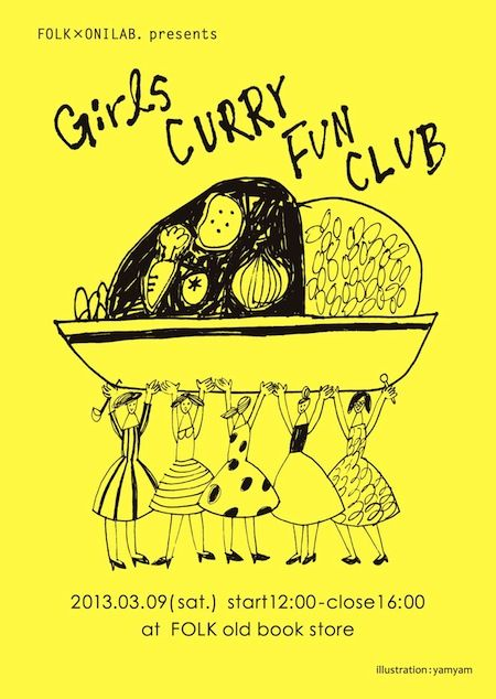 Girls Curry Fun Club