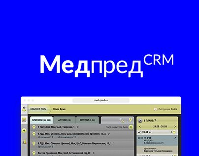 "Check out new work on my @Behance portfolio: ""Медпред ЦРМ — облачный помощник"" http://on.be.net/1Xy6wMh"