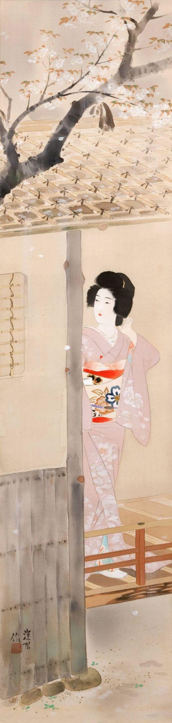 UKIYO - E.....BY ITO SHINSUI.....1898..1972......ON KIMONO AND COSTUME ART......