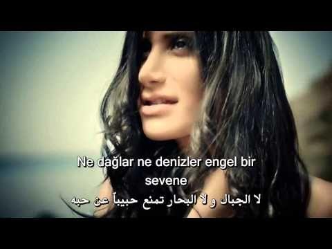 İrem Derici - Kalbimin Tek Sahibine أجمل أغنية تركية مترجمة للعربية - YouTube
