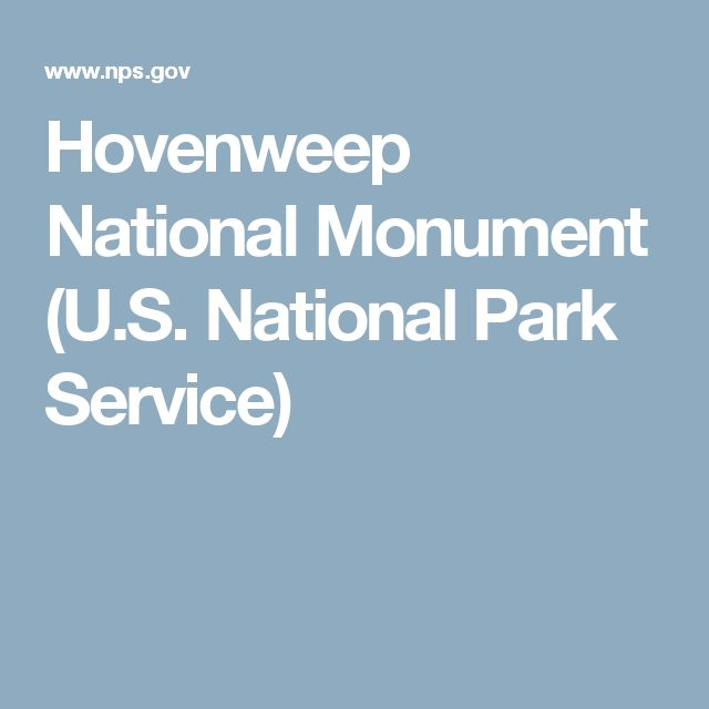 Hovenweep National Monument (U.S. National Park Service)
