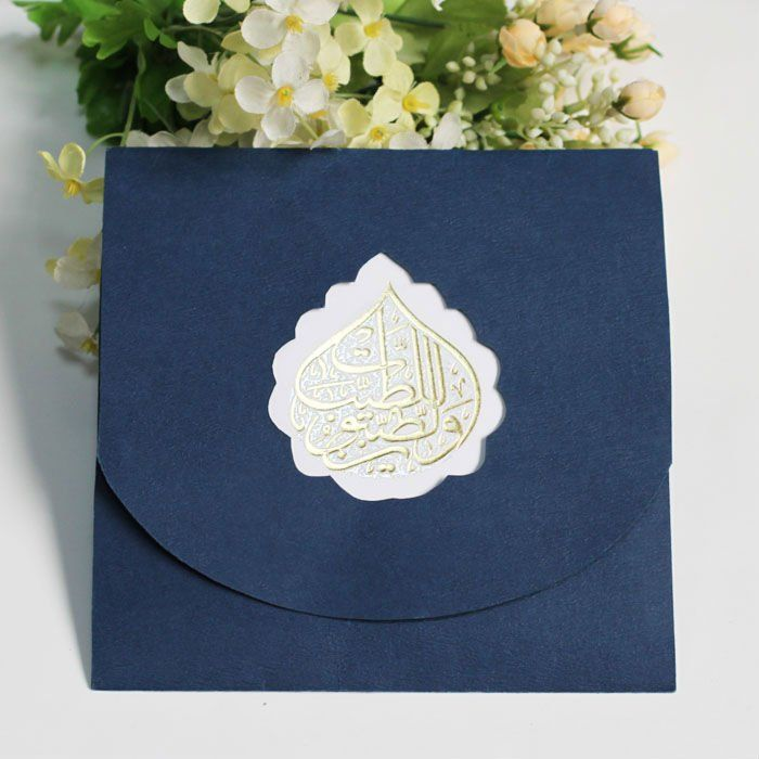 25+ best ideas about Hindu wedding cards on Pinterest | Hindu ...