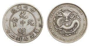 κινεζική δυναστεία dolla νομισμάτων παλαιά ασήμι qing Στοκ Εικόνες