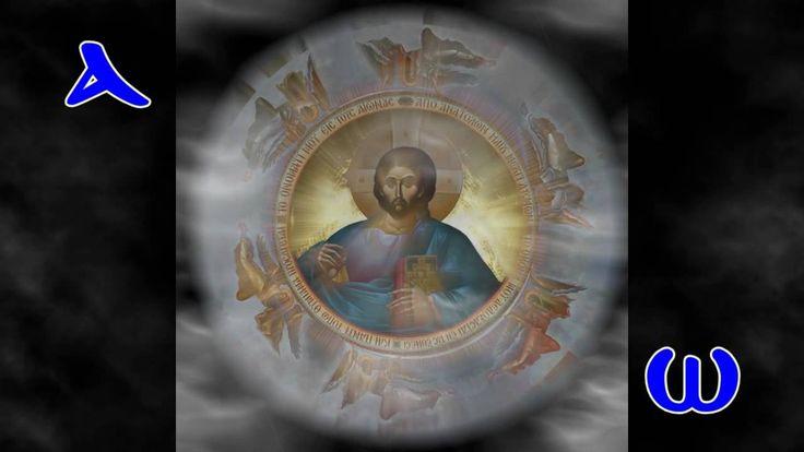 Psalm 134, Greek Orthodox Byzantine Chant (+playlist)