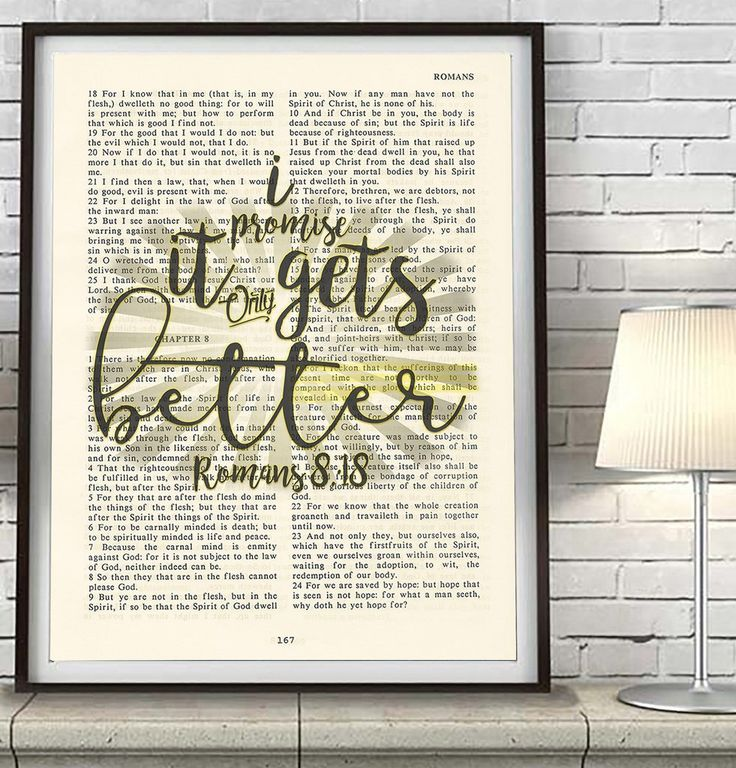 It only gets better- Romans 8:18 -Vintage Bible Highlighted Verse Scripture Page- Christian Wall ART PRINT