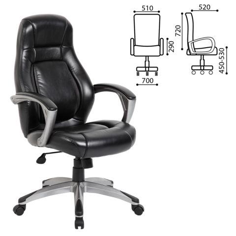 Кресло офисное BRABIX Turbo EX-569, экокожа, спортивный дизайн, черное