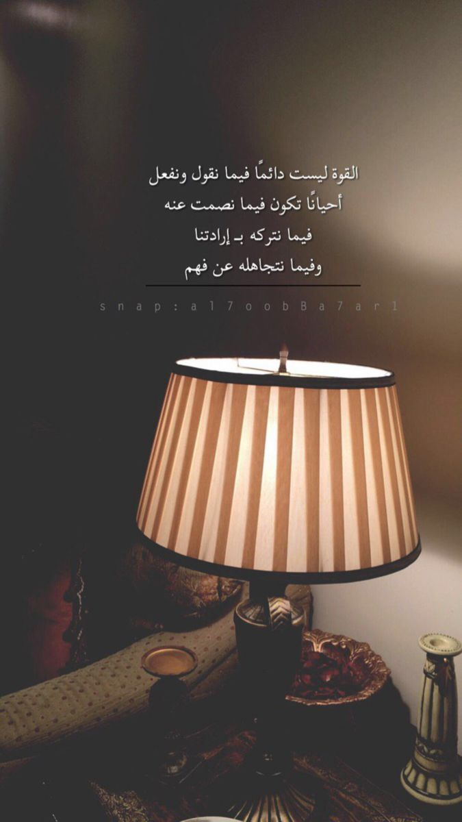 Pin By Sahar On Whatsapp Love Picture Quotes Cover Photo Quotes Quotes For Book Lovers