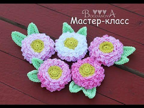 Цветок крючком. Хризантема. Flower crochet. Chrysanthemum DIY - YouTube