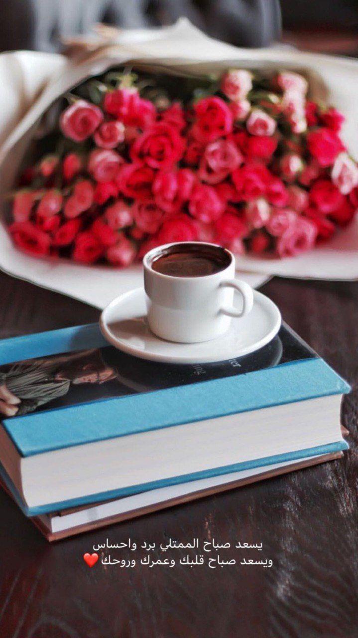 سناب سناب تصوير تصوير سنابات سنابات اقتباسات اقتباسات قهوة قهوة قهوه قهوه صباح صباح صباح الخير صباح الخير مساء مسا Raspberry Fruit Food