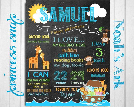 Noah's Ark First Birthday Chalkboard Poster Sign  by PrincessSnap